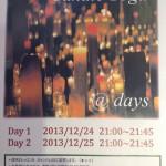 第6回 the BIRTH & days イベント開催決定!!!@(o・ェ・o)@