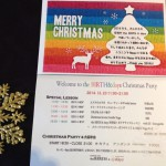 2014.12.23 Welcome to the BIRTH&days Christmas Party