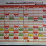 theBIRTH&days 12月後半のレッスンスケジュール