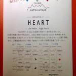2周年イベント Yoga Festa −HEART− 開催決定!!
