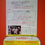 大好評!!「BIRTH PERSONAL〜なりたい身体を目指して〜」11〜12月追加募集決定!
