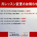4/13代行のお知らせ